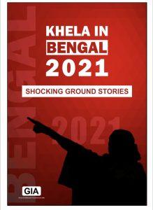 'Khela in Bengal 2021'